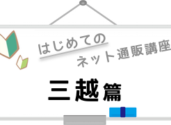 logo_mitsukoshi