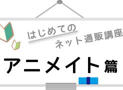 logo_animate