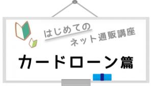 logo_cardloan