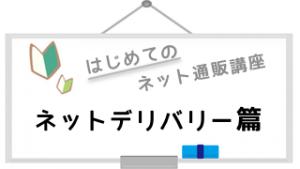logo_deliver