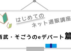 logo_edpart
