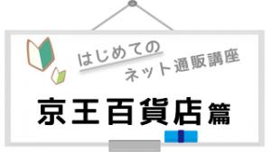 logo_keio