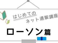 logo_lawson
