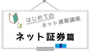 logo_netsyoken