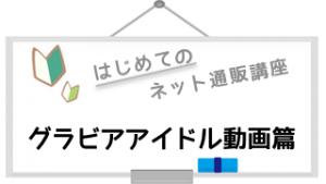 logo_aidol