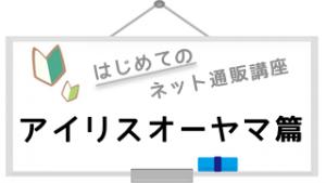 logo_airis