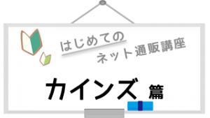 logo_cainz