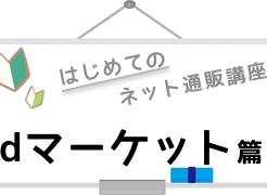 logo_dmarket