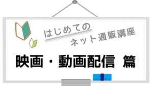 logo_douga