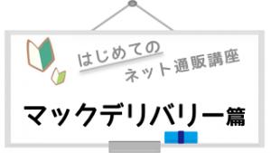 logo_mcd