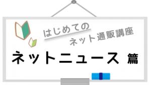 logo_netnews