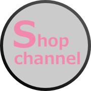 ショップ チャンネル 検索